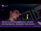 ГИБДД задержали п-ка МВД под кайфом в Москве 12.01.2018г