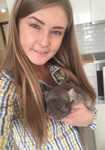 Svetlana Punegova