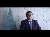Новогоднее поздравление председателя Совета молодых специалистов МО