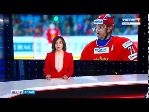 Илья Ковальчук пожертвовал на лечение 13-летнего алтайского мальчика почти 3 миллиона рублей