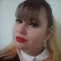 Кристина Чернова