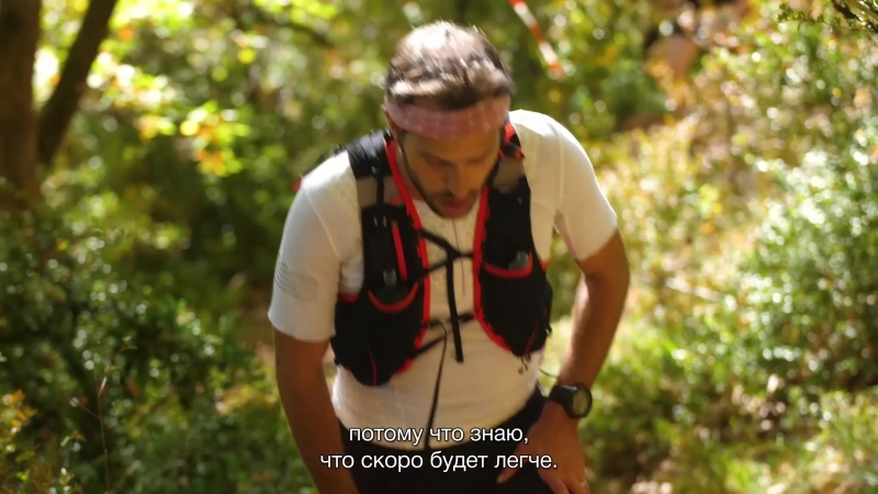 Salomon How to Trail Run Как можно быстрее Серия 6 сезон 3