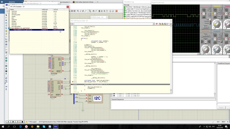 I2c scaner