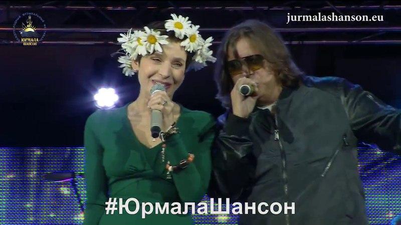 Алиса Мон и Константин Бубнов Сердце снова тук тук тук Юрмала Шансон 2017
