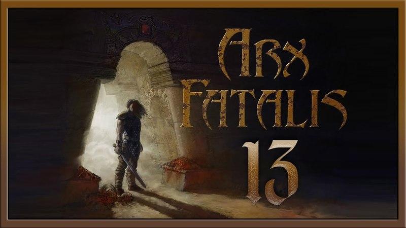 Arx Fatalis ★ 13: Склеп Покселиса