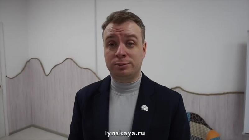 Тренинг Андрея Цветкова Рё Марианны Лынской - Нейропсихологическая РєРѕС