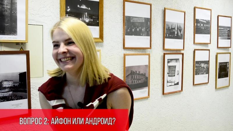 Тюменцева Марина - финалистка конкурса Мистер и Мисс РГППУ 2018