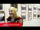 Тюменцева Марина финалистка конкурса Мистер и Мисс РГППУ 2018