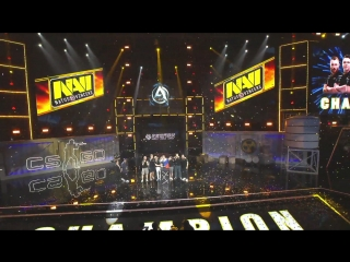 NaVi winning momment CAC 2018