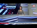Украинец за 100$ пытался положительно решить вопрос с крымской таможней и провести на полуостров товар