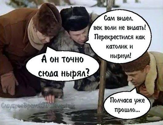 Волкер приедет в Киев и на Донбасс перед встречей с Сурковым, - Голос Америки - Цензор.НЕТ 4645