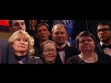 к(АЗИНО) три Крюка feat Ольга Быкова - Ты играй в Что? Где? Когда?