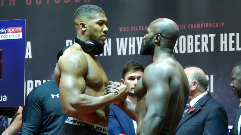 Anthony Joshua - Carlos Takam Weigh In Энтони Джошуа - Карлос Такам - Взвешивание