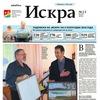 Redaktsia-Gazety Iskra