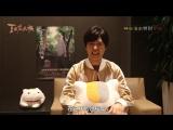 Kamiya Hiroshi Interview Natsume Yuujinchou Roku
