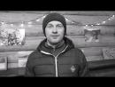 Сборы на лыжную тренировку
