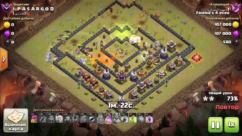 Clash of Clans_2018-02-23-15-39-42.mp4
