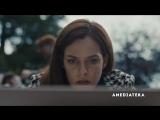 Патерно — Русский трейлер (2018)