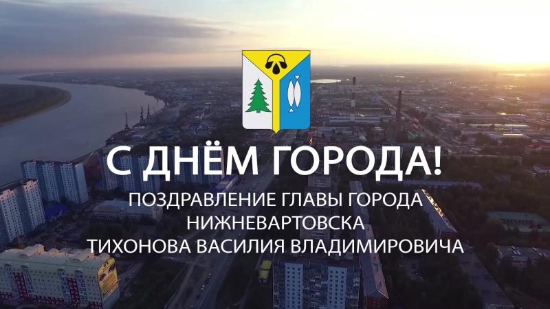 С днем города ставрополя поздравление 94