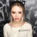 Ирина Глинская фото #30
