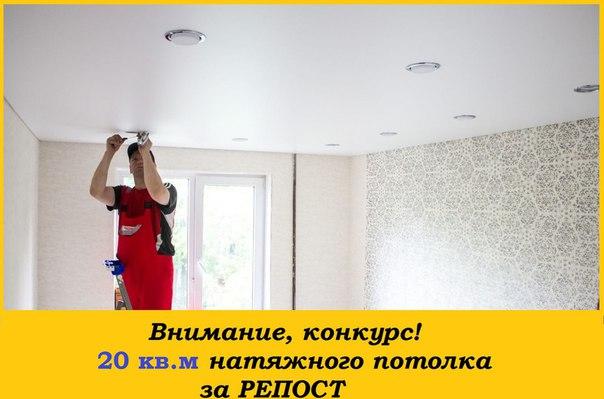 Фото №456239029 со страницы Кирилла Фролова