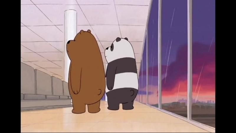 Самые грустные моменты из Мы Обычные Медведи (часть 2) | We Bare Bears