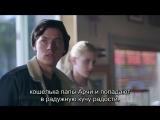 Riverdale is a mess... | Ривердейл - отстой... RUS SUB