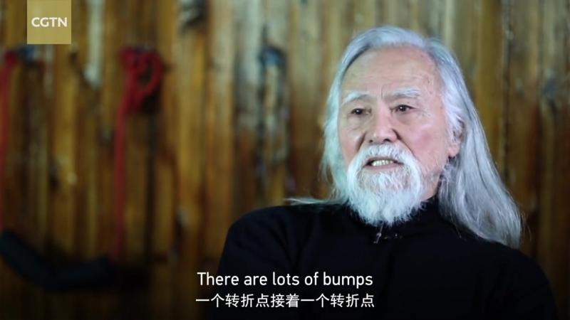 Wang Deshun 王德顺