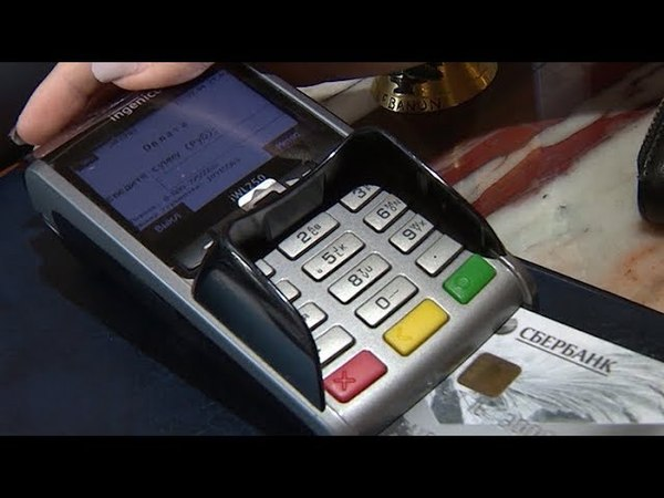 Эквайринг в Краснодаре: как безналичный расчет помогает малому бизнесу