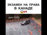 Если введут в России,мы пешком ездить будем 🤣🤣🤣🤣