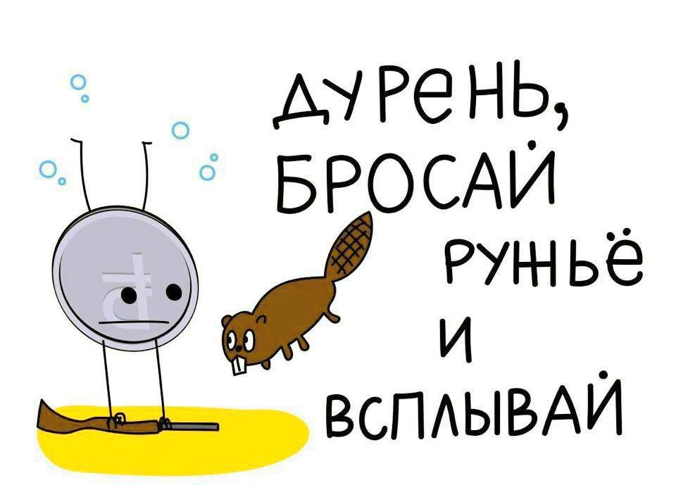 https://pp.userapi.com/c840025/v840025324/6593b/osv_IUGc2B8.jpg