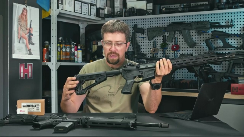 Savage MSR-15- modern assault rifle for the civilian market