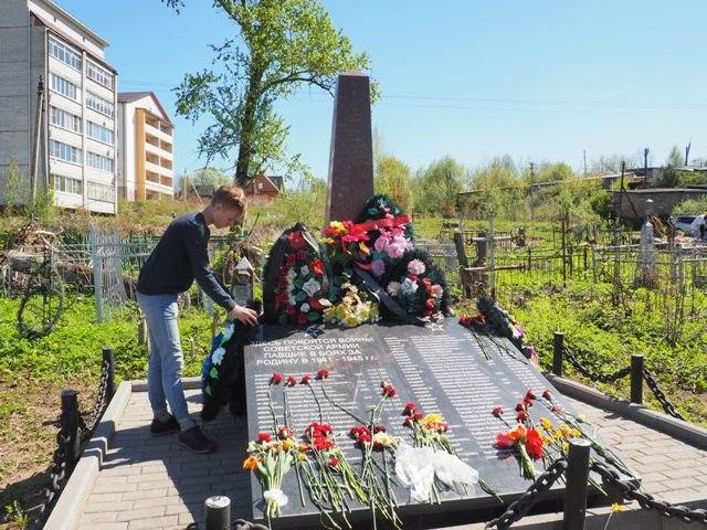 Чтим память героев войны!
