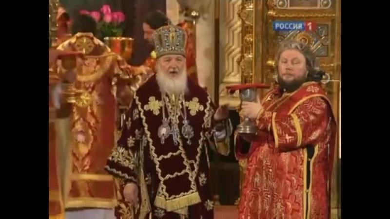 Church Патриарх Московский и Всея Руси Кирилл Гундяев КАРАБАС БАРАБАС