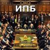Интернет Парламент Беларуси (ИПБ)