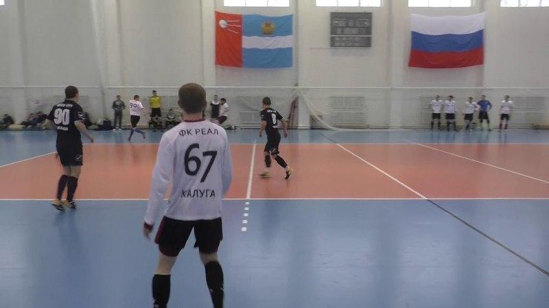 ФК Реал - ФК BazaCity (Полуфинал суперкубка) - 1 тайм