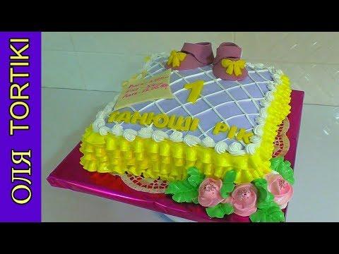 3 д Торт Подушка Кремовый торт Подушка Торт без мастики Cake Pillow