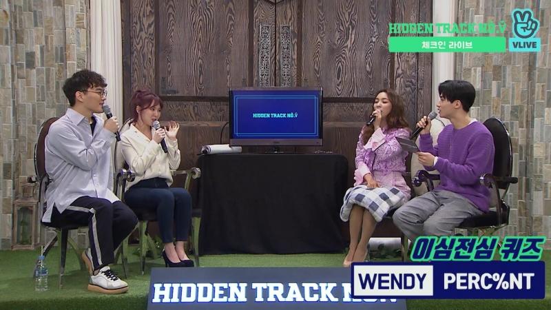 Luna X Yoo YongMin Wendy X PERC%NT Check-in LIVE