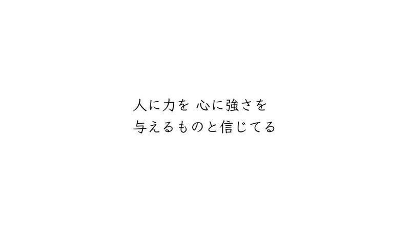 Cheers  feat. IA 結月ゆかり Fukase
