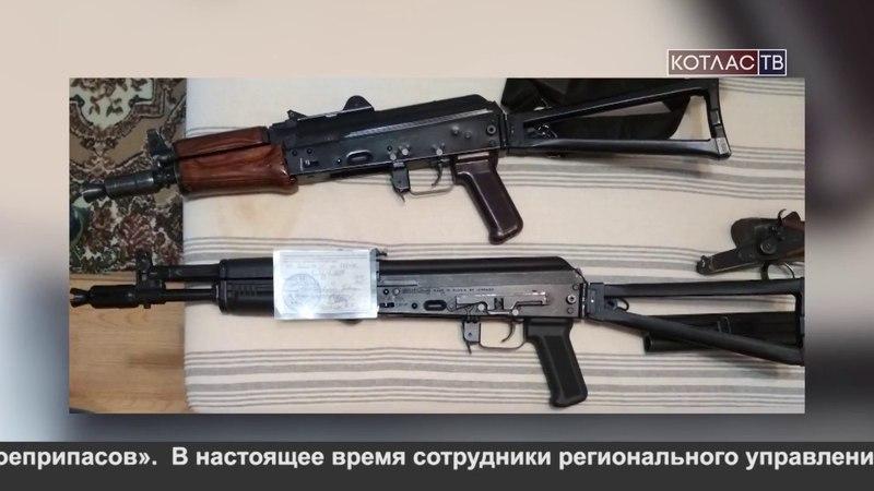 Котласский бизнесмен хранил солидный запас оружия