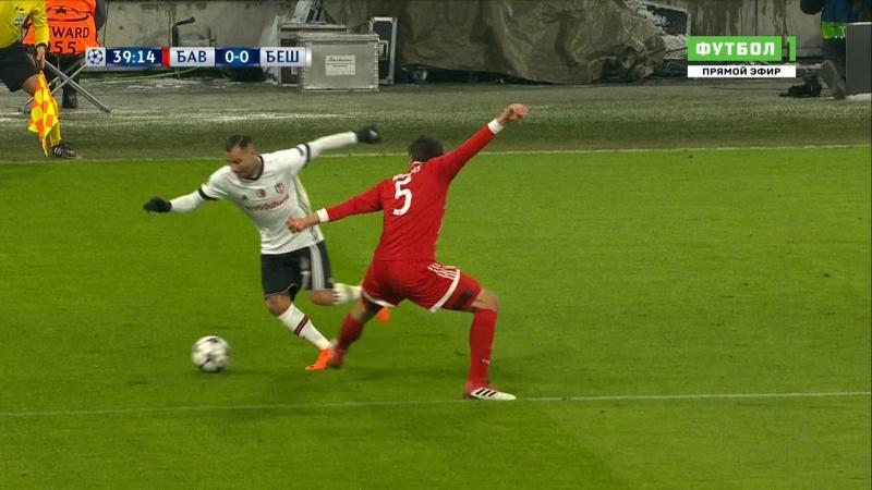 Ricardo Quaresma Vs Bayern Munich (A) HD 1080i (20/02/2018)