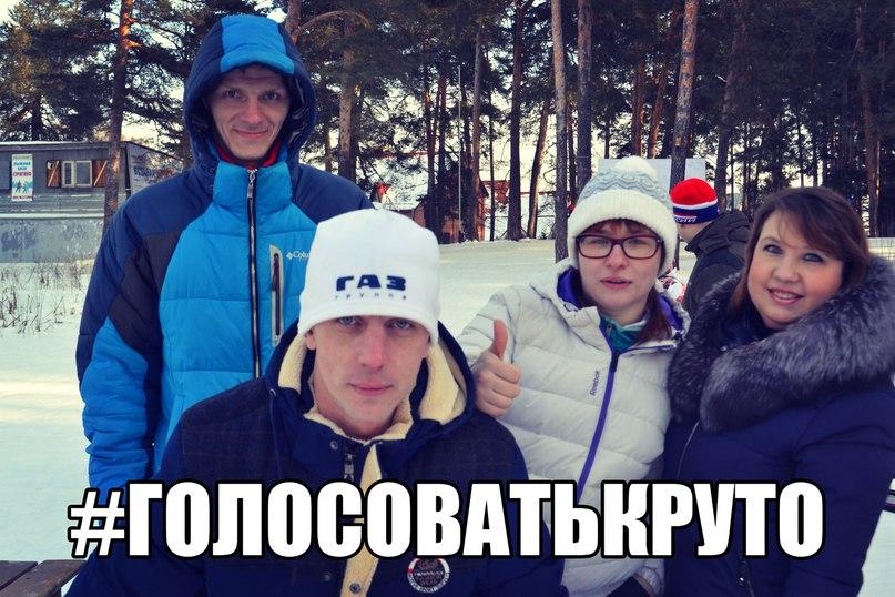 Женя Заикин | Нижний Новгород