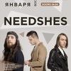 NEEDSHES - 28 января в Питере, клуб MOD
