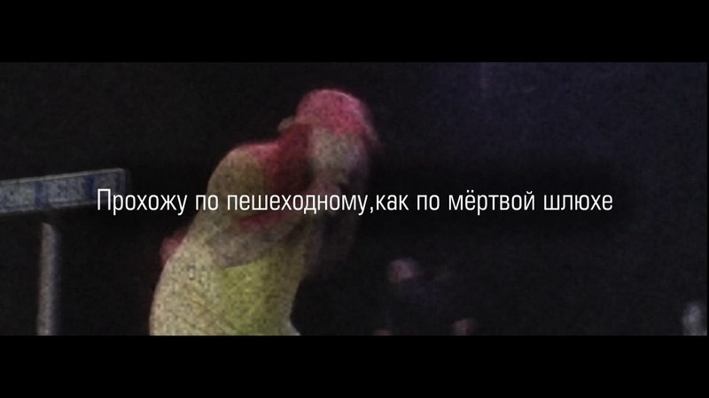 Mikey The Magician x $uicideboy$ – ChamberПереводrus subs