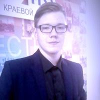 Данил Селихин