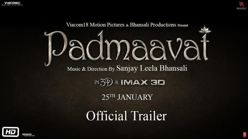 Падмавати / Padmaavat (2018) трейлер