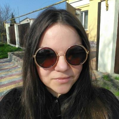 Екатерина Базильская