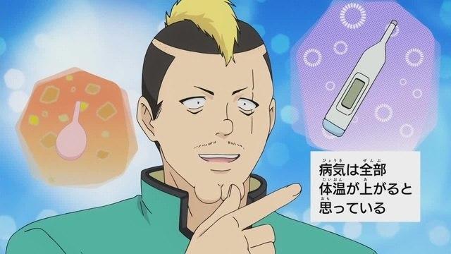 Не сдавайся этой болезни (JAM, Saiki Kusuo no Psi Nan, Несладкая жизнь псионика Сайки Кусуо)