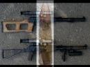 ВСС Винторез. Оружие спецназа