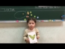 Солдаткина Аня рассказывает стихотворение К. Ушинского Ландыш